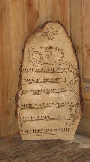 Copie du texte de la Pierre de Jelling